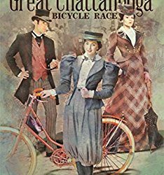 Book Review (and a Giveaway!): The Great Chattanooga Bicycle Race by Mike H. Mizrahi