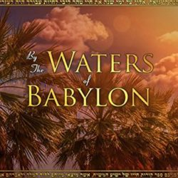 Book Review: By the Waters of Babylon by Mesu Andrews